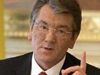 Ющенко: Убежден, что пока лучшего политического курса, чем мой, в Украине не было