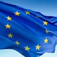 Европарламент обнародовал резолюцию относительно Украины