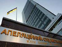 Апелляционный суд продолжает решать судьбу активистов Евромайдана. Еще один вышел на свободу
