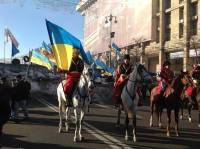 Евромайдан охраняют отряды самообороны на... лошадях