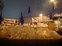 Евромайдан. Так он выглядит сейчас