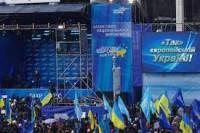 Маразм крепчал. Участники антимайдана покорно скандируют «Путин!» А как же Янукович?