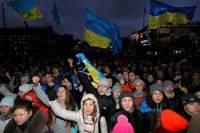Участники Евромайдана идут пикетировать МВД, СБУ и ЦИК