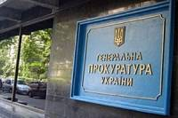 ГПУ сомневается в показаниях Попова и заявляет, что Клюев Евромайдан не разгонял