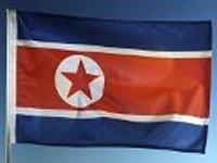 Южная Корея опасается, что КНДР готовит ядерные испытания