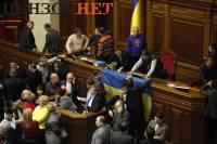 Вот так оппозиция пыталась сорвать работу парламента