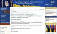 Вот это честь. Янукович дважды поздравил Азарова с днем рождения