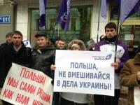 «Украинский выбор» просит Польшу не вмешиваться во внутренние дела Украины