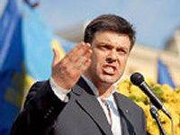 Тягнибок утверждает, что Янукович сдал Украину в ломбард