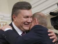 Европоражение Украины