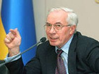 Азаров: Правительство дает «зеленый свет» для подписания 5 соглашений между правительством Украины и ЕС
