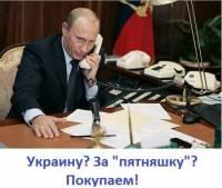 Соцсети отреагировали на украинско-российские договоренности потоком отборных фотожаб