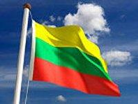 В Литве тоже не в восторге от российского кредита Украине. Завидуют наверное...