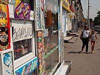 Майдан требует запретить продажу алкоголя в центре Киева