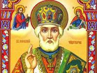 Православные христиане отмечают День Святого Николая