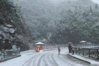 Вьетнам засыпало снегом. На дорогах образовались пробки из желающих увидеть это чудо