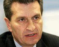 Еврокомиссар о нашем новом газовом контракте: Это вообще прекрасное соглашение, если только не содержит ничего скрытого
