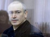 С прошением о помиловании Ходорковского явно что-то не так