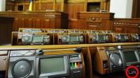 Фракция КПУ в полном составе отозвала подписи за отставку правительства