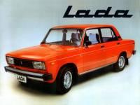 Кому ведро с гвоздями? Крупнейший российский автодилер отказался продавать Lada