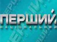 Брехня Первого национального о Евромайдане достала даже Общественный совет при Госкомтелерадио
