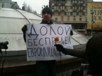 Провокационный «субботник» по уборке баррикад на Майдане позорно провалился