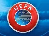 Украинский клуб отстранен от еврокубков на один сезон