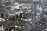 Луценко на Народном вече анонсировал создание общественного надпартийного объединения «Майдан»