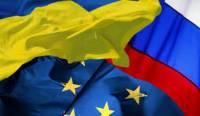 В Кремле заявили, что членство Украины в ЕС не противоречит статусу наблюдателя при ТС