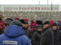 Пролетарский бунт в Казахстане. Мангышлак, 2011-й год