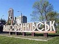 Мэр Ивано-Франковска решил переименовать одну из улиц города в честь Евромайдана