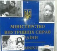 Участники пикета под МВД «украсили» вывеску ведомства снимками избитой журналистки