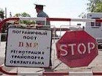 Приднестровский парламент сделал шаг к имплементации на своей территории российского законодательства
