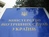Активисты Евромайдана заблокировали улицу у Министерства внутренних дел. ГАИ пытается разблокировать