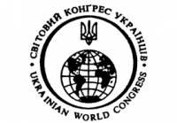 Всемирный конгресс украинцев тоже высказался по поводу нападения на Чорновол