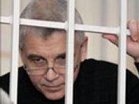 Апелляционный суд отказался заменить Иващенко условный срок на реальный