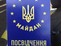 На Майдане Незалежности началась запись в «Майдан». Желающих просят не толпиться