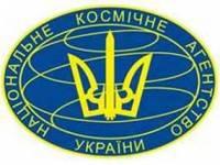 Первый украинский спутник отправится на орбиту в апреле 2014-го. Правда, украинского в нем — в основном, название
