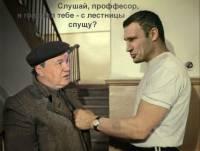 Азаров, Царев и Янукович стали героями свежих «фотожаб»