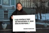 Известные украинцы устроили на Евромайдане акцию-«цитатник»
