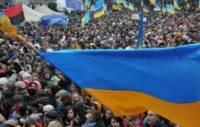 Немного пионерией отдает… В Харькове пройдет слет Евромайданов