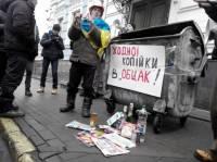 Как Евромайдан объявлял бойкот фирмам регионалов. Фоторепортаж с места событий