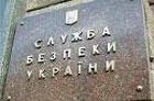 СБУ повязала особо опасного кавказца, которого подозревают в серьезных преступлениях