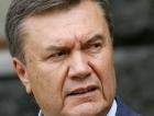 Янукович отсрочил вступление в силу закона о госслужбе