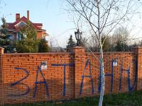 Как автомайдановцы разукрасили забор дома Пшонки и нашли подозрительные елки