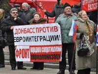 Их ответ Евромайдану. Около полусотни человек вышли на митинг за Таможенный союз в Донецке