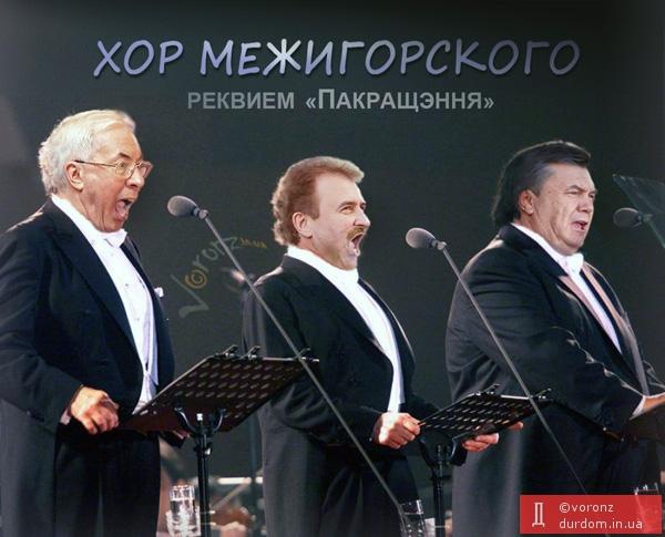Свалить межигорского колосса на глиняных ногах можно с помощью единого кандидата в президенты, - Луценко - Цензор.НЕТ 6938