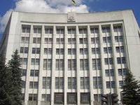 Тернопольский облсовет «выселил» Тернопольскую облгосадминистрацию