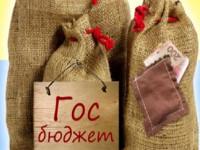 Золотарев: Проведение коммунистами внутрипартийного референдума по Госбюджету-2014 — нормальная европейская практика