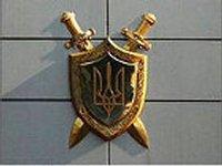 Тернопольская прокуратура возбудила уголовное дело по факту демонтажа народным депутатом вывески облгосадминистрации